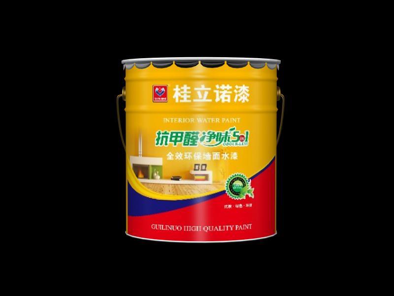 抗甲醛净味5合1全效环保墙面水漆