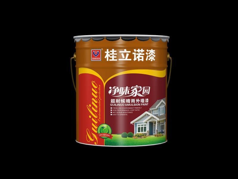 净味家园超耐候晴雨外墙漆